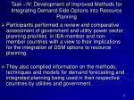 task iv development of improved methods for integrating demand side options into resource planning