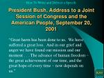 president bush address to a joint session of congress and the american people september 20 2001
