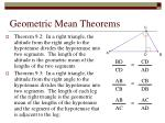 geometric mean theorems