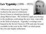 lev vygotsky 1896 1933