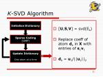 k svd algorithm11