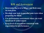 r r and assessment