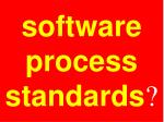 software process standards