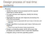 design process of real time systems