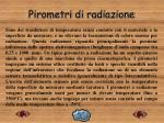 pirometri di radiazione