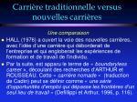 carri re traditionnelle versus nouvelles carri res