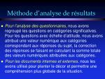 m thode d analyse de r sultats29