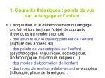 1 courants th oriques points de vue sur le langage et l enfant