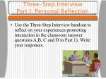 three step interview part i personal reflection