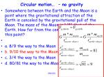 circular motion no gravity64