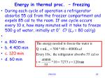 energy in thermal proc freezing23