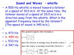 sound and waves whistle9