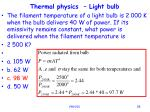 thermal physics light bulb35