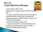 rex liu project business manager