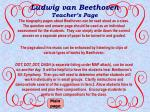 ludwig van beethoven teacher s page
