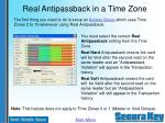 real antipassback in a time zone