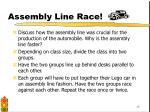 assembly line race