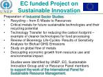 ec funded project on sustainable innovation