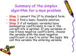 summary of the simplex algorithm for a max problem