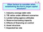 other factors to consider when establishing the firm s target capital structure