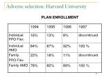 adverse selection harvard university82