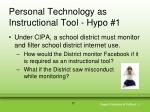 personal technology as instructional tool hypo 1