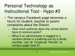 personal technology as instructional tool hypo 3