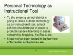 personal technology as instructional tool