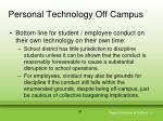 personal technology off campus