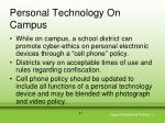 personal technology on campus47