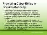 promoting cyber ethics in social networking