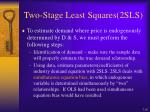two stage least squares 2sls