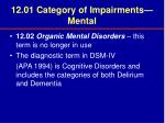 12 01 category of impairments mental