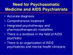 need for psychosomatic medicine and aids psychiatrists