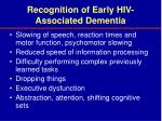 recognition of early hiv associated dementia
