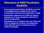 relevance of aids psychiatric disability
