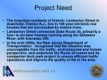 project need