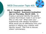 web discussion topic 25