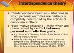 interdependence theory