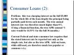 consumer loans 2