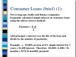 consumer loans brief 1