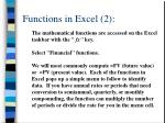 functions in excel 2