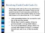 revolving credit credit cards 2