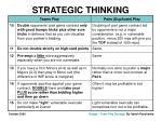strategic thinking4