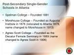 post secondary single gender schools in atlanta