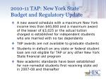2010 11 tap new york state budget and regulatory update10