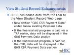 view student record enhancements