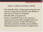 zakon o za titi potro a a 201015