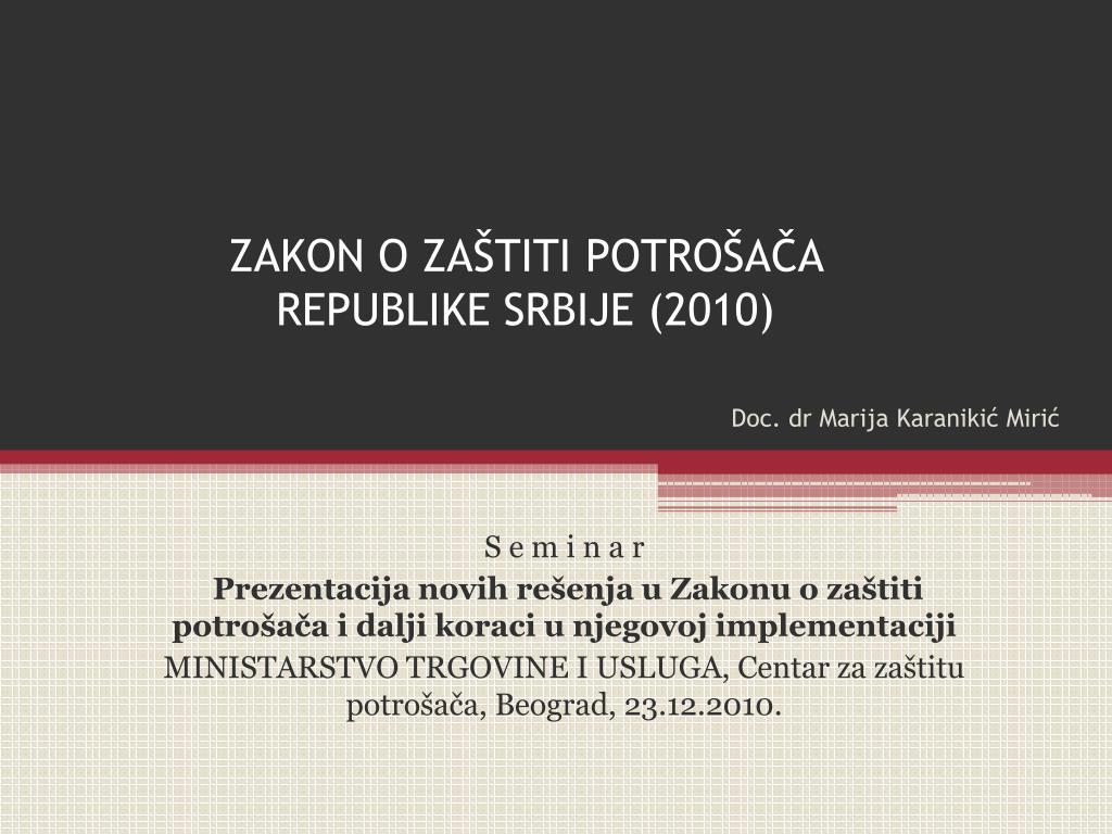 zakon o za titi potro a a republike srbije 2010 l.
