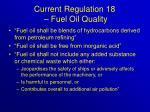current regulation 18 fuel oil quality